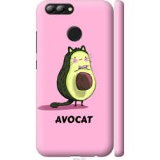Чехол на Huawei Nova 2 Avocat (4270c-1021)