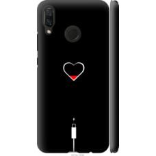 Чехол на Huawei Nova 3 Подзарядка сердца (4274c-1535)