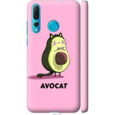 Чехол на Huawei Nova 4 Avocat (4270c-1632)