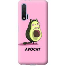 Чехол на Huawei Nova 6 Avocat (4270u-1821)