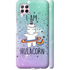 Чехол на Huawei Nova 6SE I'm hulacorn (3976c-1823)