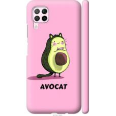 Чехол на Huawei Nova 6SE Avocat (4270c-1823)