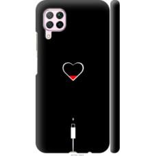Чехол на Huawei Nova 6SE Подзарядка сердца (4274c-1823)