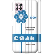 Чехол на Huawei Nova 6SE Соль (4855c-1823)