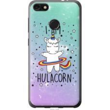 Чехол на Huawei Nova Lite 2017 I'm hulacorn (3976u-1400)