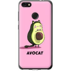 Чехол на Huawei Nova Lite 2017 Avocat (4270u-1400)
