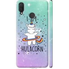 Чехол на Huawei Nova 3i I'm hulacorn (3976c-1541)