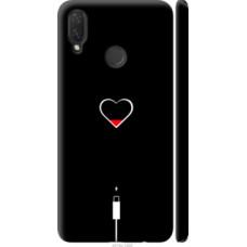 Чехол на Huawei Nova 3i Подзарядка сердца (4274c-1541)