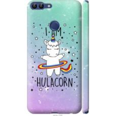 Чехол на Huawei P Smart I'm hulacorn (3976c-1346)
