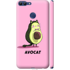Чехол на Huawei P Smart Avocat (4270c-1346)