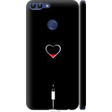 Чехол на Huawei P Smart Подзарядка сердца (4274c-1346)
