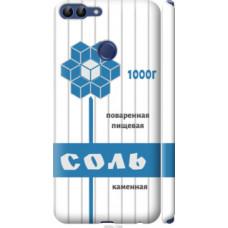 Чехол на Huawei P Smart Соль (4855c-1346)