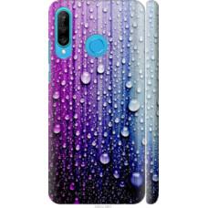 Чехол на Huawei P30 Lite Капли воды (3351c-1651)