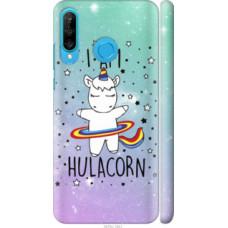 Чехол на Huawei P30 Lite I'm hulacorn (3976c-1651)