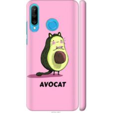 Чехол на Huawei P30 Lite Avocat (4270c-1651)