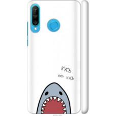 Чехол на Huawei P30 Lite Акула (4870c-1651)