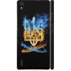 Чехол на Huawei Ascend P7 Герб (1635c-49)