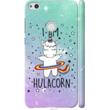Чехол на Huawei P8 Lite (2017) I'm hulacorn (3976c-777)