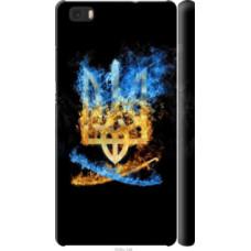 Чехол на Huawei Ascend P8 Lite Герб (1635c-126)