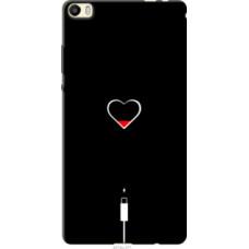 Чехол на Huawei P8 Max Подзарядка сердца (4274u-371)