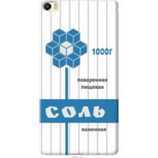 Чехол на Huawei P8 Max Соль (4855u-371)