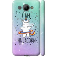 Чехол на Huawei Y3 2017 I'm hulacorn (3976c-991)