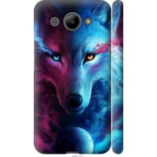 Чехол на Huawei Y3 2017 Арт-волк (3999c-991)