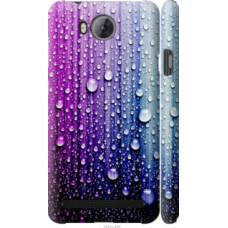 Чехол на Huawei Y3II / Y3 2 Капли воды (3351c-495)