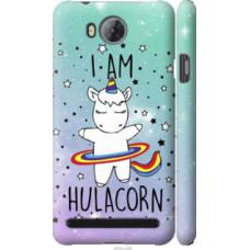 Чехол на Huawei Y3II / Y3 2 I'm hulacorn (3976c-495)