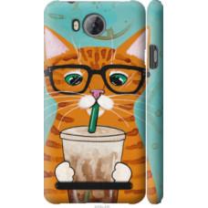 Чехол на Huawei Y3II / Y3 2 Зеленоглазый кот в очках (4054c-495)
