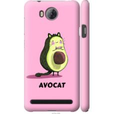 Чехол на Huawei Y3II / Y3 2 Avocat (4270c-495)