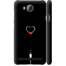 Чехол на Huawei Y3II / Y3 2 Подзарядка сердца (4274c-495)