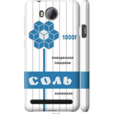 Чехол на Huawei Y3II / Y3 2 Соль (4855c-495)