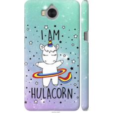 Чехол на Huawei Y5 2017 I'm hulacorn (3976c-992)