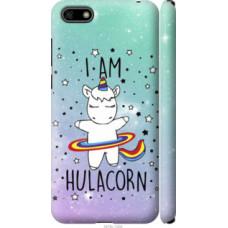 Чехол на Huawei Y5 2018 I'm hulacorn (3976c-1500)