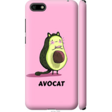 Чехол на Huawei Y5 2018 Avocat (4270c-1500)