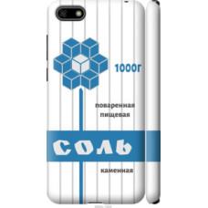 Чехол на Huawei Y5 2018 Соль (4855c-1500)