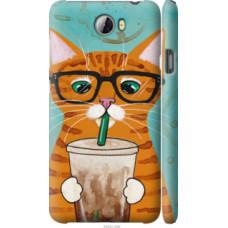 Чехол на Huawei Y5 II Зеленоглазый кот в очках (4054c-496)