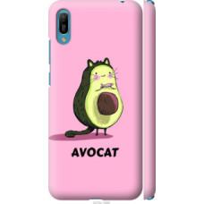 Чехол на Huawei Y6 2019 Avocat (4270c-1666)
