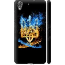 Чехол на Huawei Y6 II Герб (1635c-338)