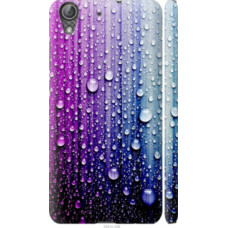 Чехол на Huawei Y6 II Капли воды (3351c-338)