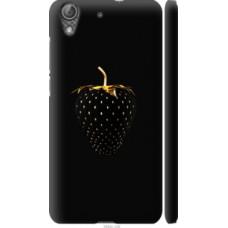 Чехол на Huawei Y6 II Черная клубника (3585c-338)