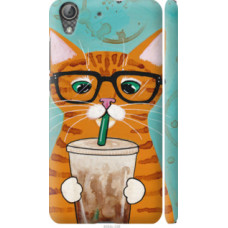Чехол на Huawei Y6 II Зеленоглазый кот в очках (4054c-338)
