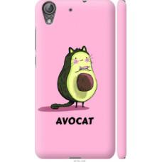 Чехол на Huawei Y6 II Avocat (4270c-338)