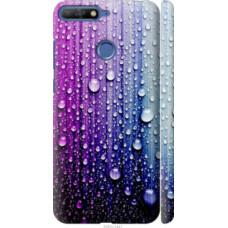 Чехол на Huawei Honor 7C Капли воды (3351c-1411)