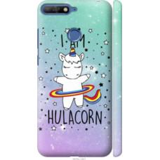 Чехол на Huawei Honor 7C I'm hulacorn (3976c-1411)