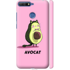 Чехол на Huawei Honor 7C Avocat (4270c-1411)