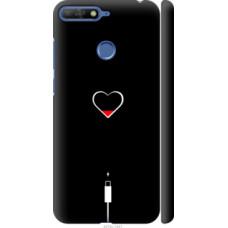 Чехол на Huawei Honor 7C Подзарядка сердца (4274c-1411)
