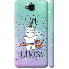 Чехол на Huawei Enjoy 5 I'm hulacorn (3976c-475)
