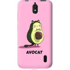 Чехол на Huawei Ascend Y625 Avocat (4270u-161)